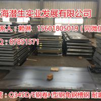 船板EH36/DH36,八国船级认证,高强度耐低温船板DH36/EH36