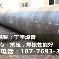 河源焊接钢管厂家螺旋焊接钢管定做