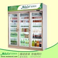冷柜品牌哪个好MLG-1860豪华铝合金三门冷藏展示柜便利店冷柜厂家直销