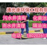 昆山 ——@抽粪蓬朗镇<清理化粪池>