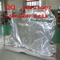 重庆厂家供应立体铝箔袋 大四方袋立体铝塑包装袋价格实惠