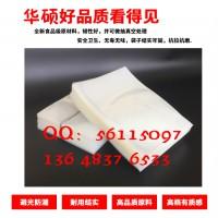重庆厂家供应立体真空袋 真空袋 五谷杂粮真空袋质量有保障