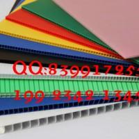 黄石供应防静电中空板箱 中空板 防静电中空板重庆厂家值得信赖