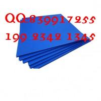 德阳供应 钙塑板 中空板 中空板周转箱重庆厂家价美物廉
