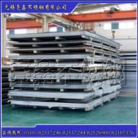 無錫亮鑫現貨供應太鋼316Ti不銹鋼熱軋平板圖片