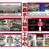 [新品] 含硅309S耐熱鋼中厚板耐熱鋼309Si2圖片