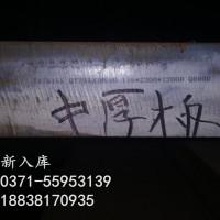 SA203GRD/E/F技术要求---舞 钢 刘 南18838170935