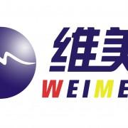 深圳市维美通信技术有限责任公司
