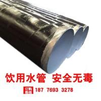 供应广西螺旋管厂螺旋管喷砂处理防腐管道