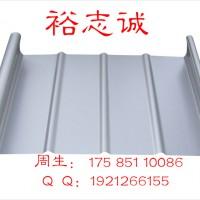 供应贵州铝镁锰板都匀铝镁锰板直立锁边屋面系统65-430