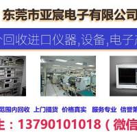 长期供应二手热流数据采集仪LR8432