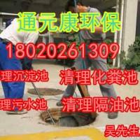 昆山管道疏通清理化粪池污泥,清洗工厂市政管道