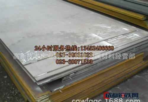 重庆q235热轧钢板,优质普板现货销售