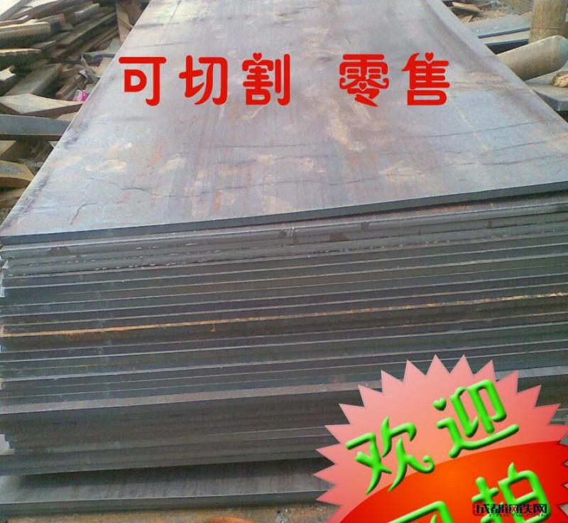 45#中厚板 45号热轧板 可切割焊接 分块 零售