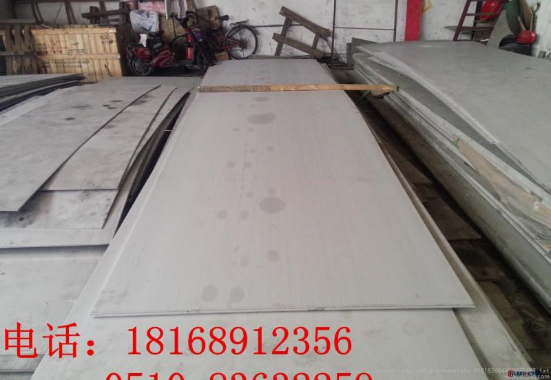 310S不锈钢热轧钢板   耐高温310S 不锈钢板