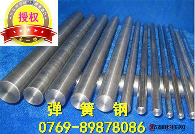 55si2mn高耐磨弹簧钢圆钢 热轧钢板现货