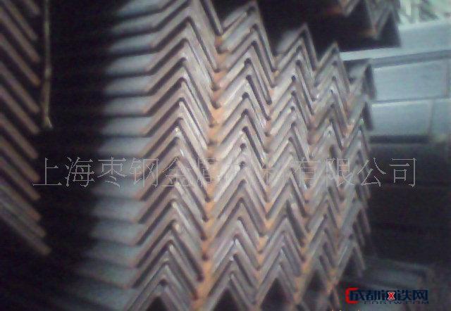 供应马钢角钢 角铁销售 热轧角钢