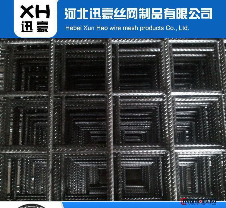 CRB550钢筋网 冷轧带肋钢筋网片 光圆钢筋网片