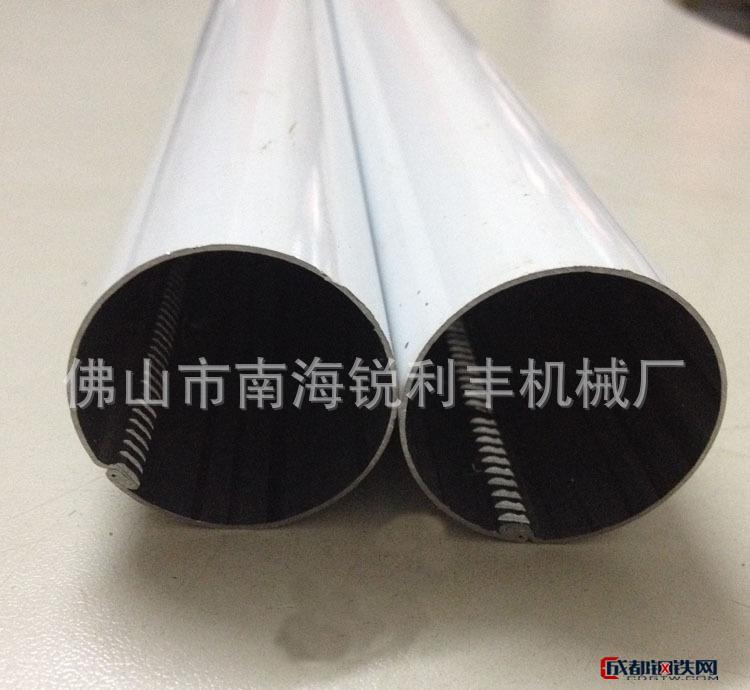 专业生产窗帘导轨机、空心管机、圆管成型机  金属辊压冷轧机