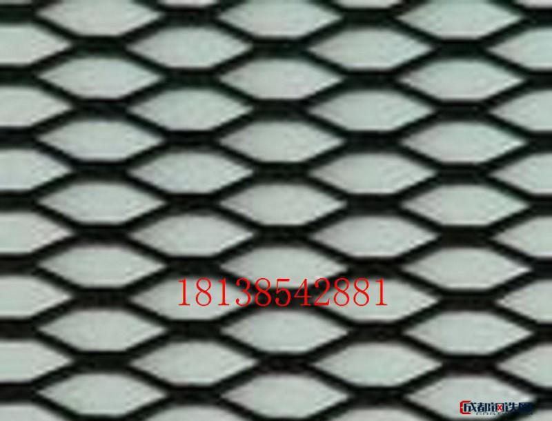 冷轧板spcc冲孔板  心形孔梅花孔 系列产品