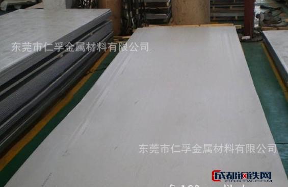 65Mn弹簧钢板钢带 中厚65Mn热轧弹簧钢板 65Mn冷轧