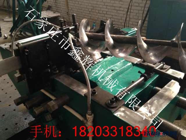 鑫辉黑龙江螺旋叶片设备市场价格  冷轧机  螺旋叶片  绞龙叶片