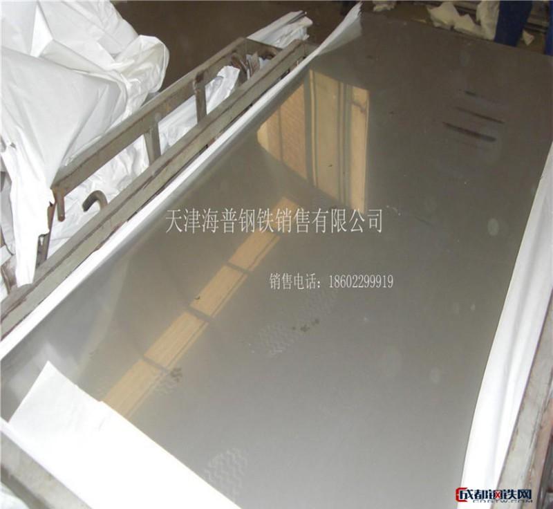 天津201冷轧不锈钢 优质太钢201镜面不锈钢 201不锈钢板