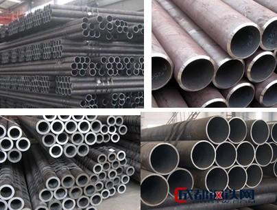 供应金宝诚8163、8162'3087大量供应热轧无缝钢管