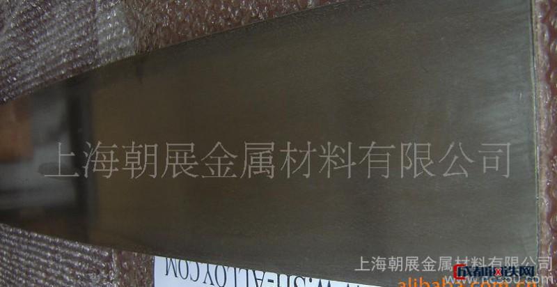 亚博国际娱乐平台_PH17-7,CH900,PH17-7冷轧不锈钢带