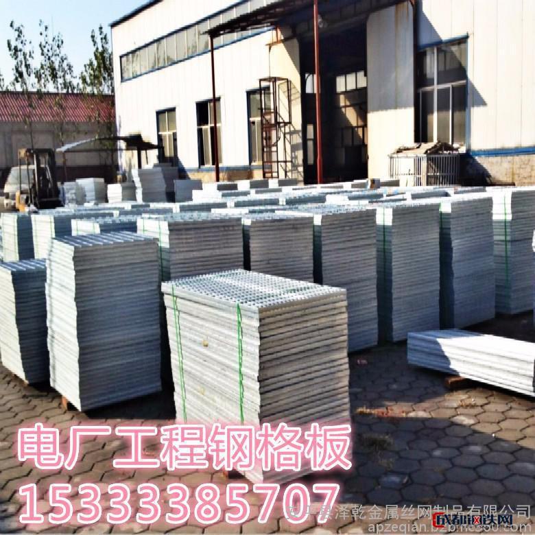 亚虎娱乐_325/30/100压焊钢格板 不锈钢钢格板 多种材质 加工定做冷轧钢格板 地沟盖板