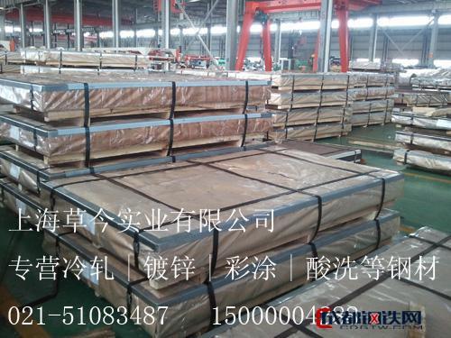 供应宝钢BLD0.4|0.5|0.6冷轧钢图片