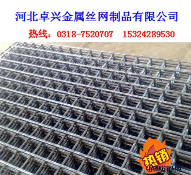 挂网喷浆钢筋网 防震钢筋网 加固钢筋网 钢筋焊接网
