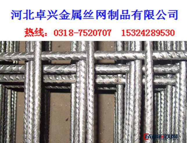 钢筋网厂防裂钢筋网 加固钢筋网 喷浆挂网