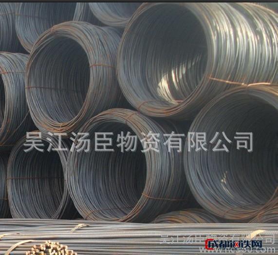 上海嘉定批发Q195 Q235 高线 线材 钢筋混凝土用热轧光圆钢筋