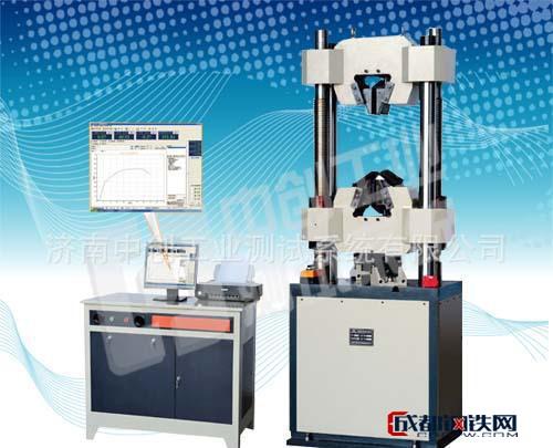 30吨冷拉热轧钢筋抗拉强度测试仪、30T钢筋拉伸延长率检测机