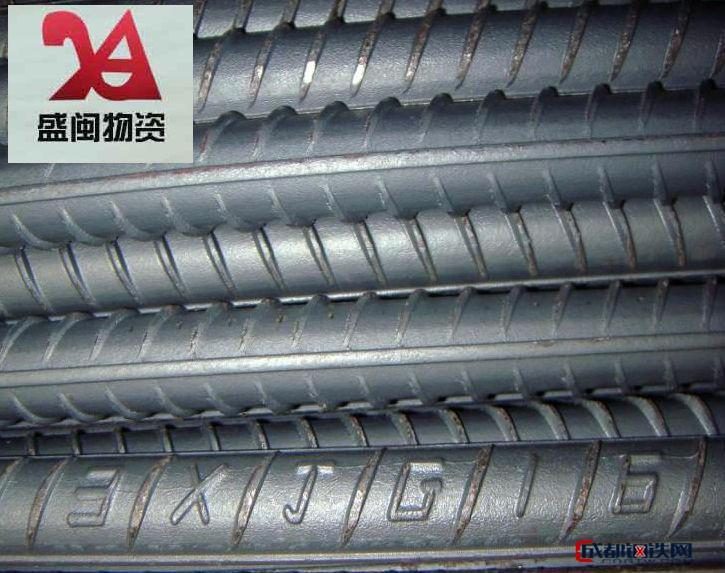 (现货)热轧钢筋18# 安钢螺纹钢 三级螺纹钢 质量保证