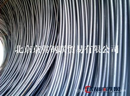热轧钢筋高线 线材 盘圆 北京建筑钢材市场价格