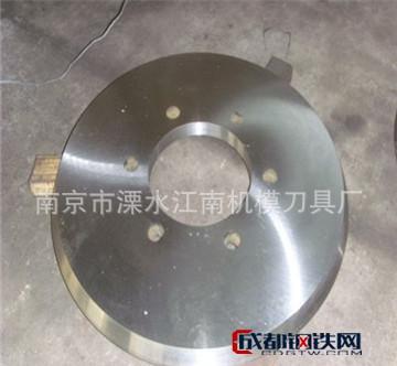 冶金行业用圆盘刀片,热轧钢筋圆盘剪刃,轧钢圆盘飞剪刀片