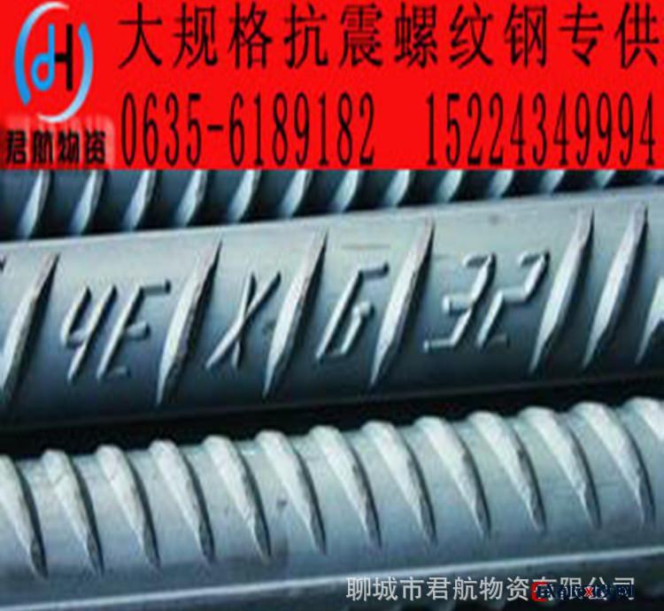 抗震螺纹钢 大规格HRB400E抗震螺纹钢热轧钢筋28-42