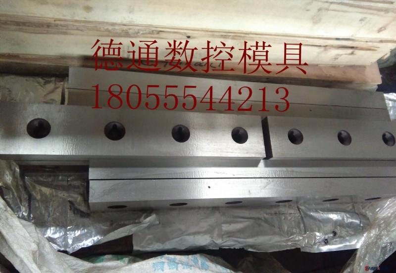 冶金行业定尺飞剪 热轧钢筋生产线剪切刀片 飞剪刀片冷热轧钢刀