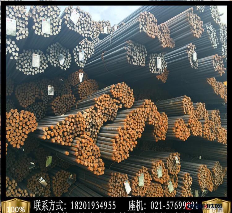 拆包零售三級螺紋鋼 熱軋鋼筋 富鑫螺紋鋼 送貨上門圖片