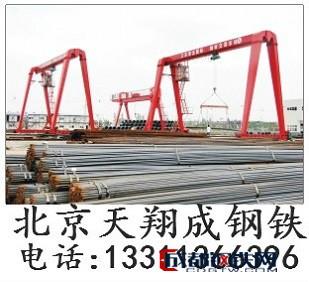 河鋼 熱軋鋼筋國標價格 河鋼廠家直銷 規格齊全 整車發貨免費圖片