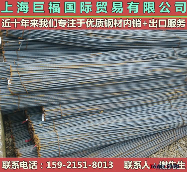 沙鋼永鋼中天HRBF400螺紋鋼細晶粒熱軋鋼筋定軋屈服強度4圖片