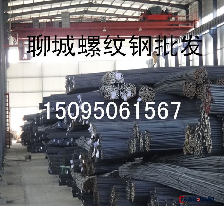 HPB300螺紋鋼代理現貨【HPB300熱軋鋼筋萊鋼永鋒鋼廠圖片