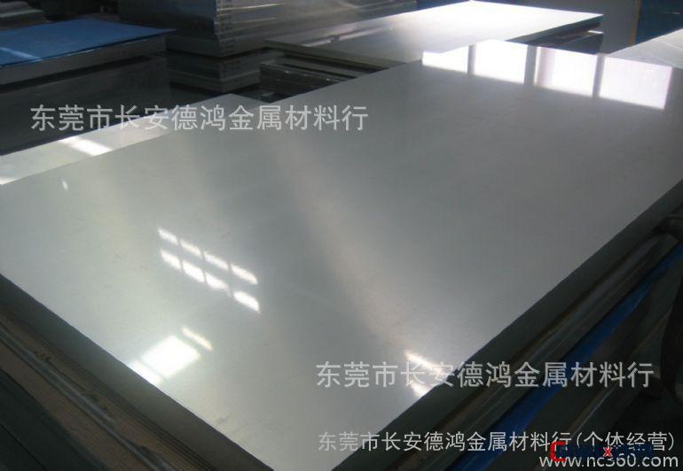 亚虎国际pt客户端_现货Q235B热轧带钢 Q235冷轧带钢 Q235双光料