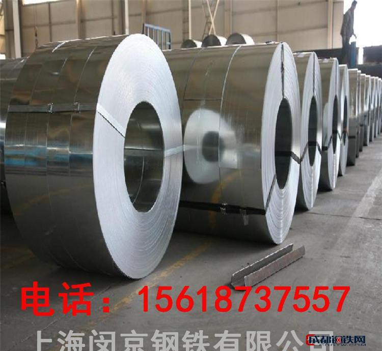 亚虎国际pt客户端_热轧带钢 可加工 市场 价
