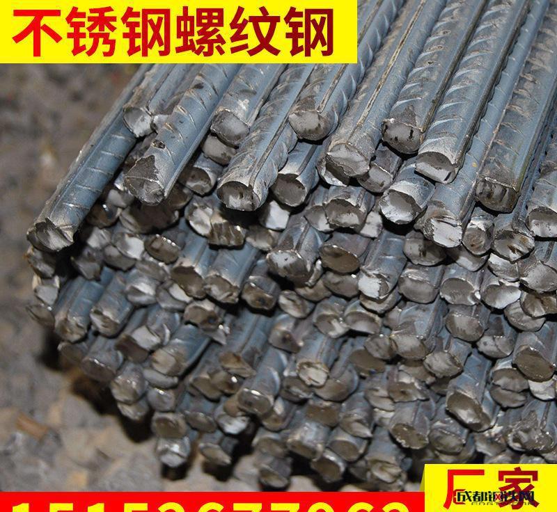 304三级级螺纹钢四级螺纹钢抗震螺纹钢建筑螺纹钢螺纹钢筋