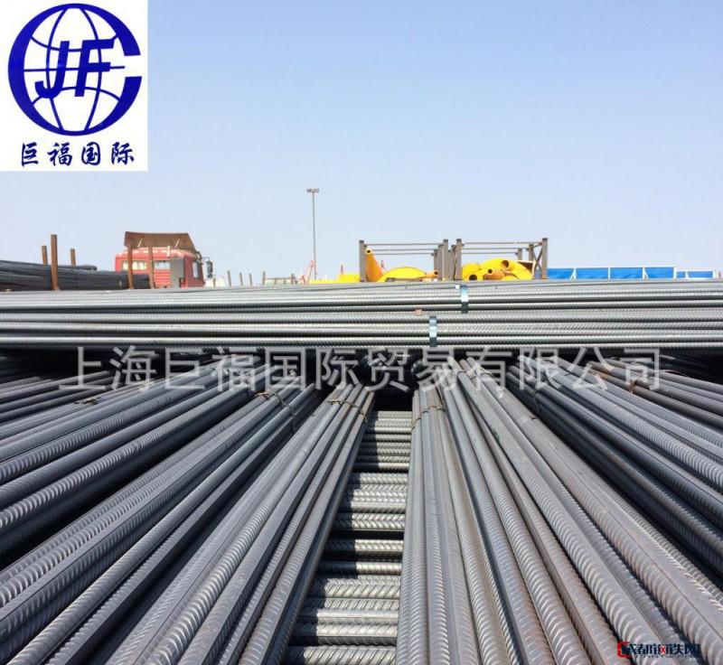 长期批发优质四级437ccm必赢国际沙钢HRB500