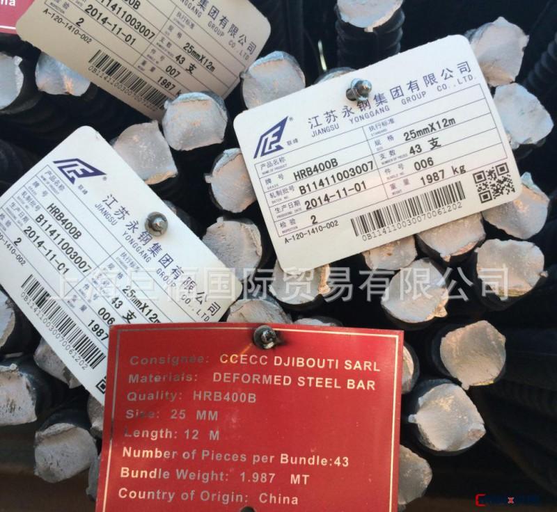 天津【永钢现货】四级437ccm必赢国际-重点桥梁-大量出售HRB500