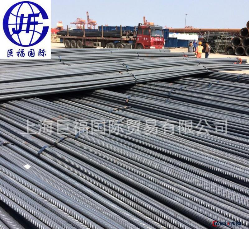 特价四级437ccm必赢国际沙钢优质HRB500现货